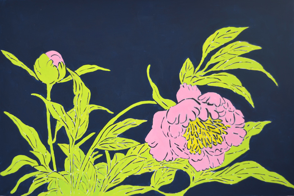 """A List: """"Pickets and Peonies"""""""
